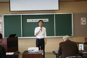 うきたむ学特別講座 |